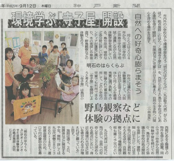 noharalub_news0919